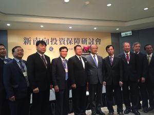 bus-dev-conference-for-tinnghia-in-taipei